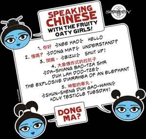 Speak Chinese with the Fruity Oaty Bar Girls Shirt